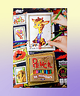 Набор для творчества, раскраска по номерам с карандашами., фото 1