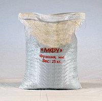 Материал фильтрующий МФУ фр 2-5мм (ph корректор воды)