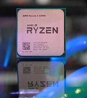 Процессор AMD Ryzen 3 PRO 3200G, oem CPU 3.6GHz (Picasso, 4.0), 4C/4T, YD3200C5M4MFH, 2/4MB, Vega8, 65W, AM4, фото 1