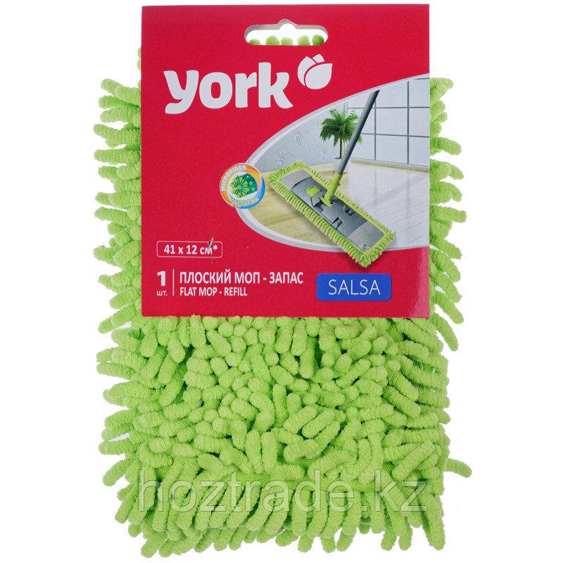 Тряпка-насадка МОП из микрофибры для швабры York Salsa 40 см