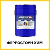 ФЕРРОСТОУН ХИМ (Краскофф) – химстойкая эмаль (краска) для металла по ржавчине