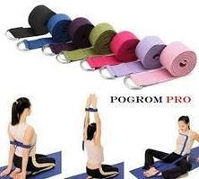 Ремень для йоги