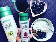 Вита Актив - комплекс витаминов Красные фрукты от LR