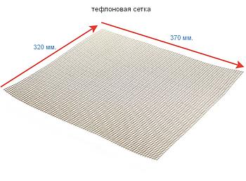 Тефлоновая сетка: 32 на 37 см. цвет- коричневый, пищевой.