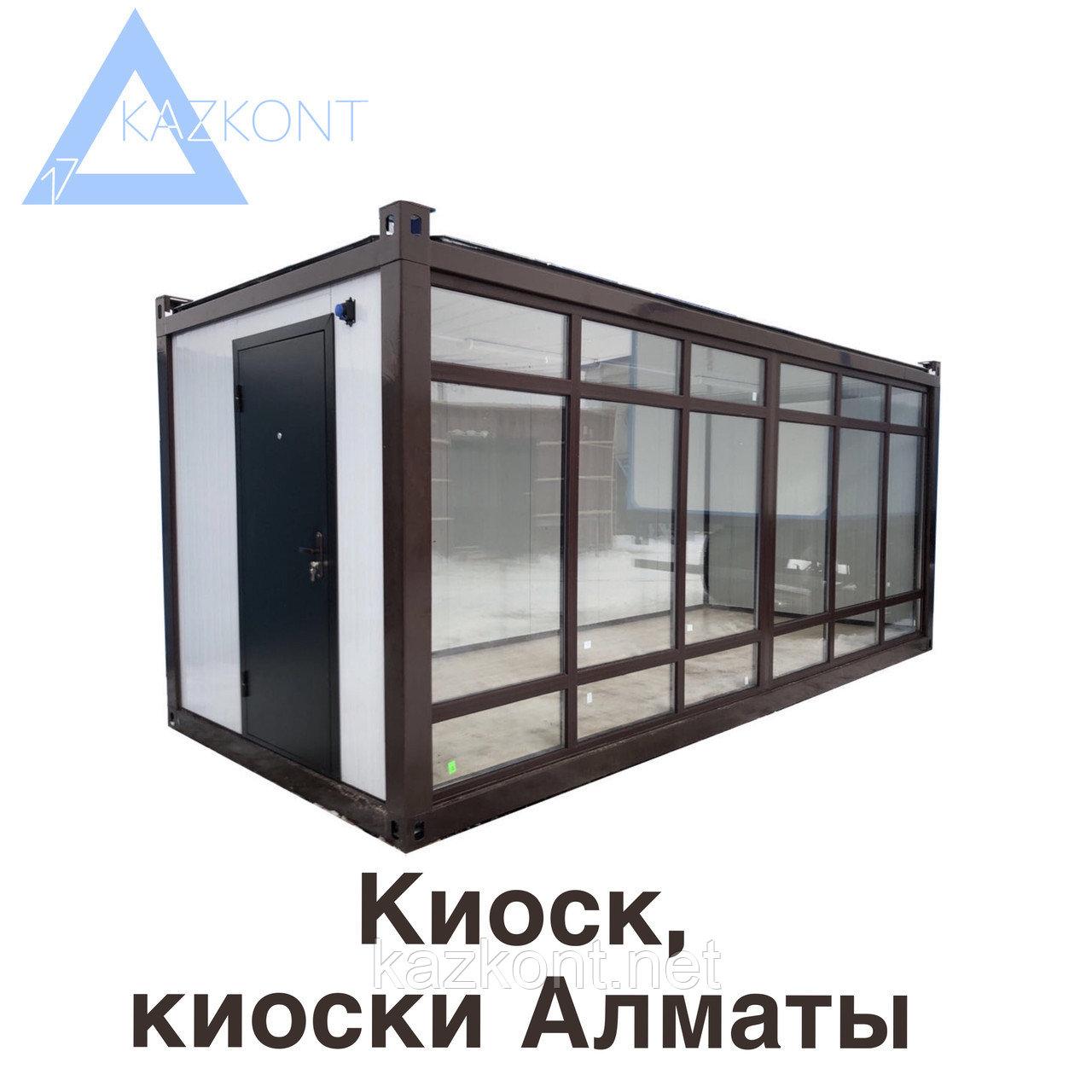 Овощной Киоск в Алматы!