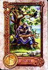 Карты Рунический Оракул Легенды Северных Дорог, фото 2