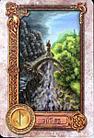 Карты Рунический Оракул Легенды Северных Дорог, фото 9