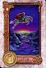Карты Рунический Оракул Легенды Северных Дорог, фото 8