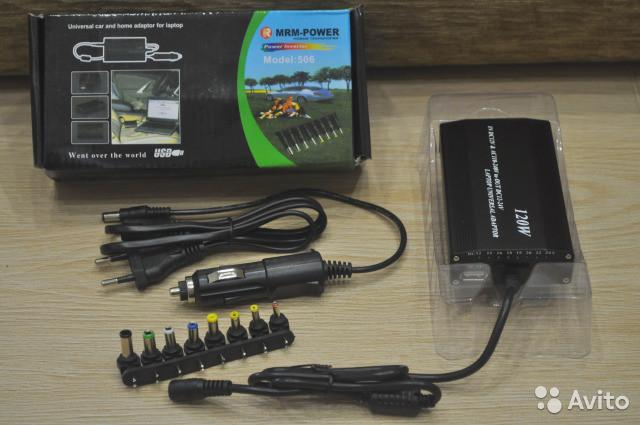 Универсальное зарядное устройство для ноутбуков MRM- 506 14,15,16,18,19,22,24v 120W  8 насадок