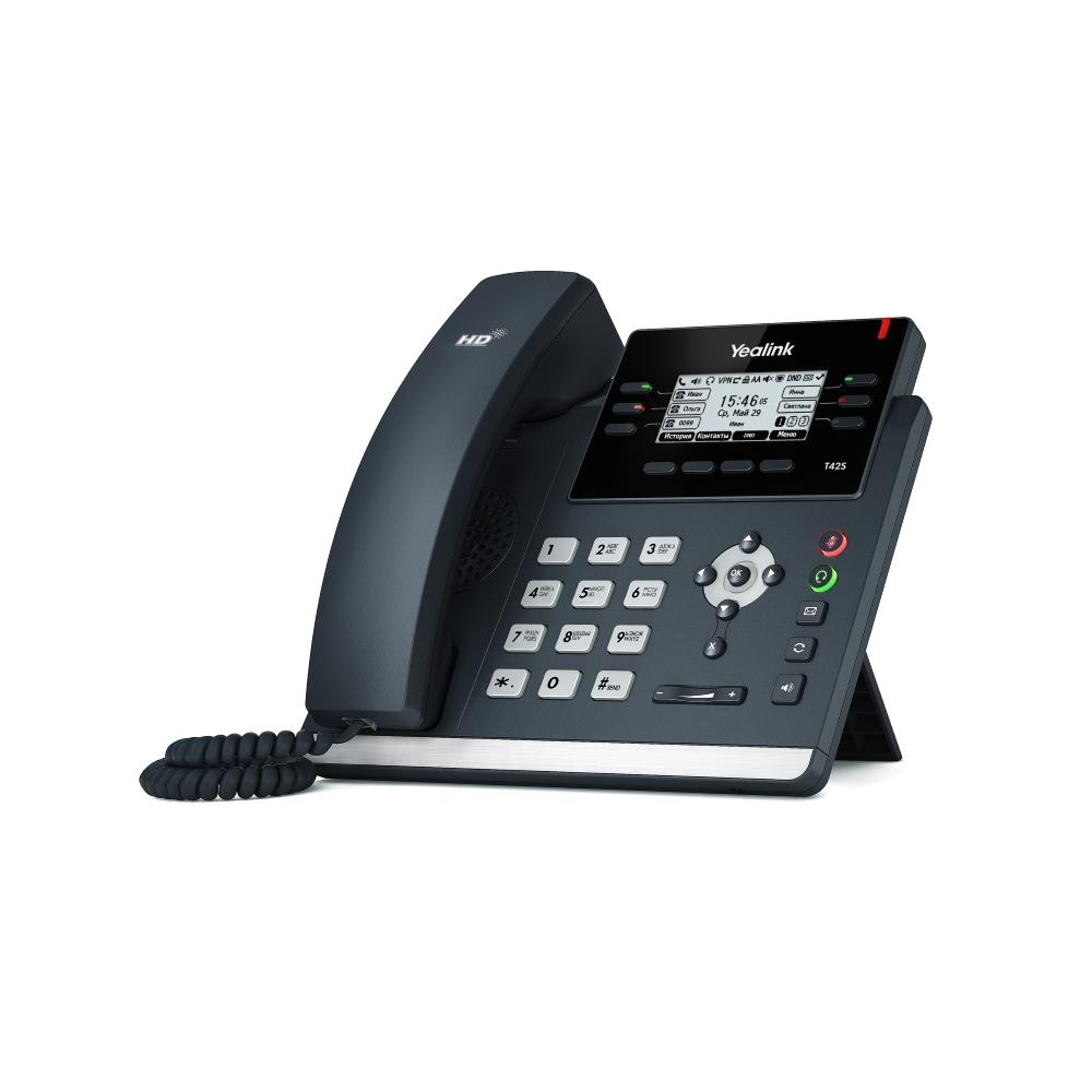 Yealink SIP-T42S SIP-телефон 12 аккаунтов,BLF,PoE,GigE, без БП