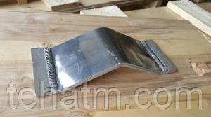 Компенсатор шинный алюминиевый КША (сварное соединение)