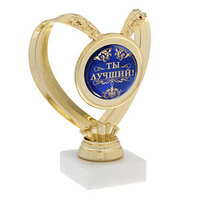 Фигура сердце 'Ты лучший', 10,6 х 5 х 13,2 см