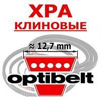 Ремень XPA 1257