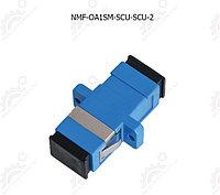 Адаптер оптический соединительный, SM, SC/UPC-SC/UPC