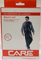 Костюм сауна для похудения, термокостюм Care Sauna Suit (Размер 4XL), фото 2