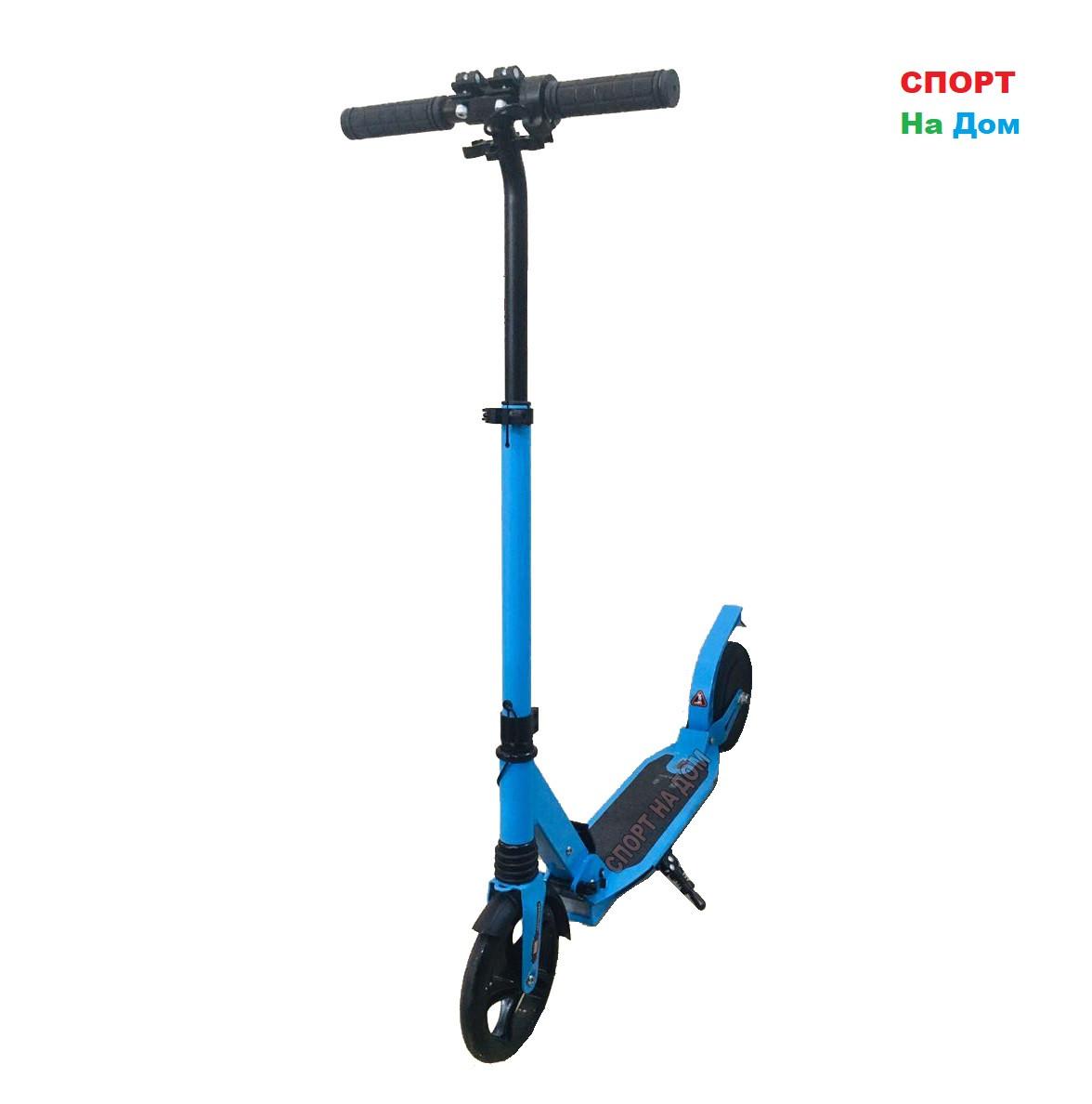 Электросамокат Blue Scooter Sport YT-DP-01