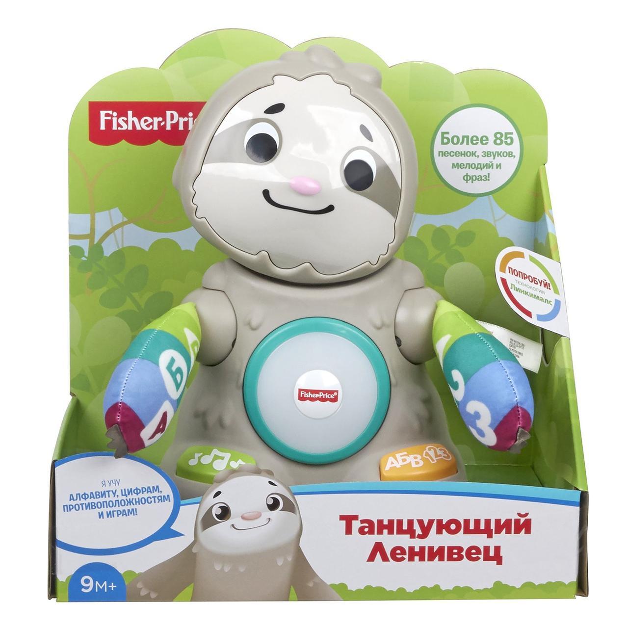 """Fisher-price Музыкальная танцующая игрушка """"Ленивец"""" (свет, звук, движение)"""