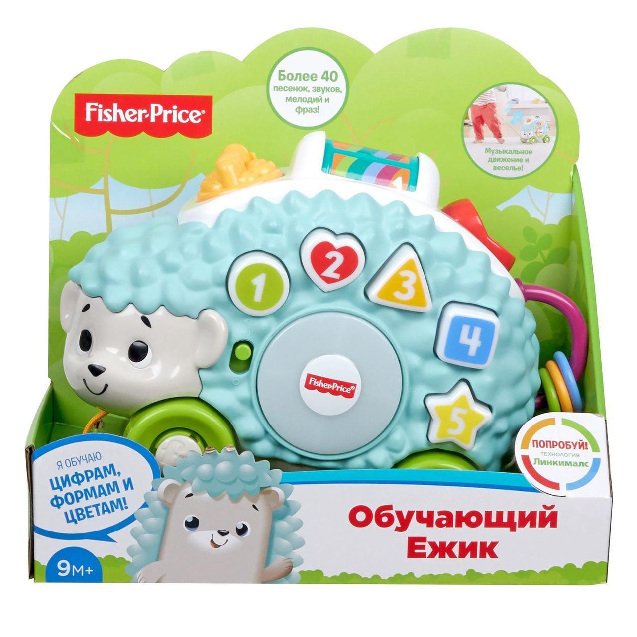 "Fisher-price Музыкальная обучающая игрушка ""Ёжик"" (свет, звук)"