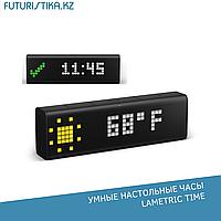 Умные настольные часы LaMetric Time