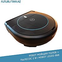 Робот мойщик полов + пылесос 2 в1 HOBOT LEGEE-668