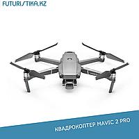 Новый квардрокоптер DJI Mavic 2 Pro