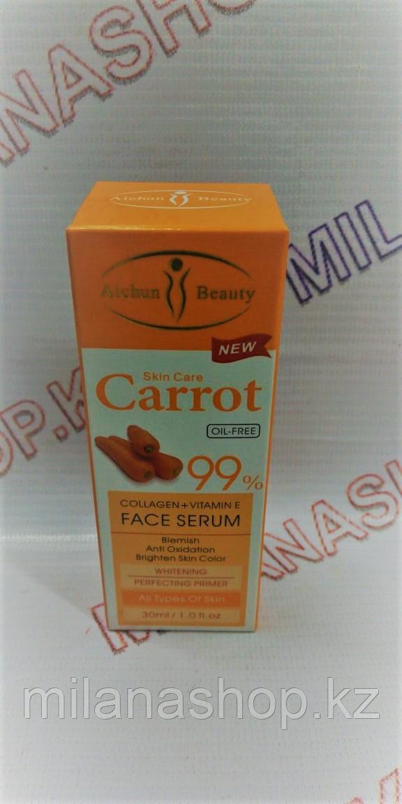 Сыворотка для проблемной кожи - Collagen + Vitamin E Carrot