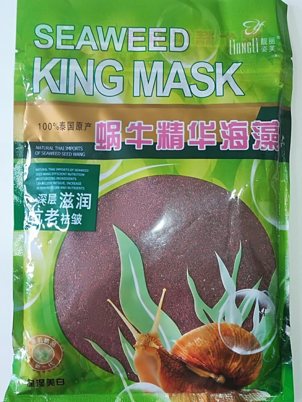 Коллагеновая маска из семян морских водорослей с муцином королевской улитки SEAWEED KING MASK 500 ГР.