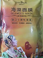 Коллагеновая маска из семян морских водорослей на 20 процедур