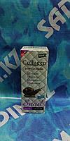 Антивозрастная сыворотка против морщин - Snail Collagen Face Essence