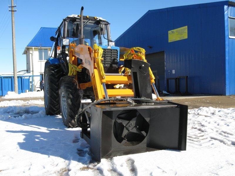 Снегоочиститель роторный БЛ-1100 на Быстросмен погрузчика
