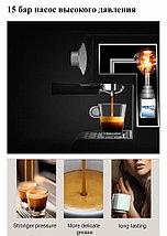 Кофемашина полуавтоматическая Sonifer SF-3535, фото 2