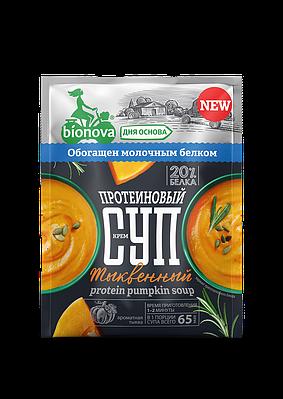 Протеиновый тыквенный крем-суп Bionova® (milk protein)