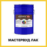 Водно-полиуретановый лак для дерева - МАСТЕРВУД ЛАК (Краскофф Про)
