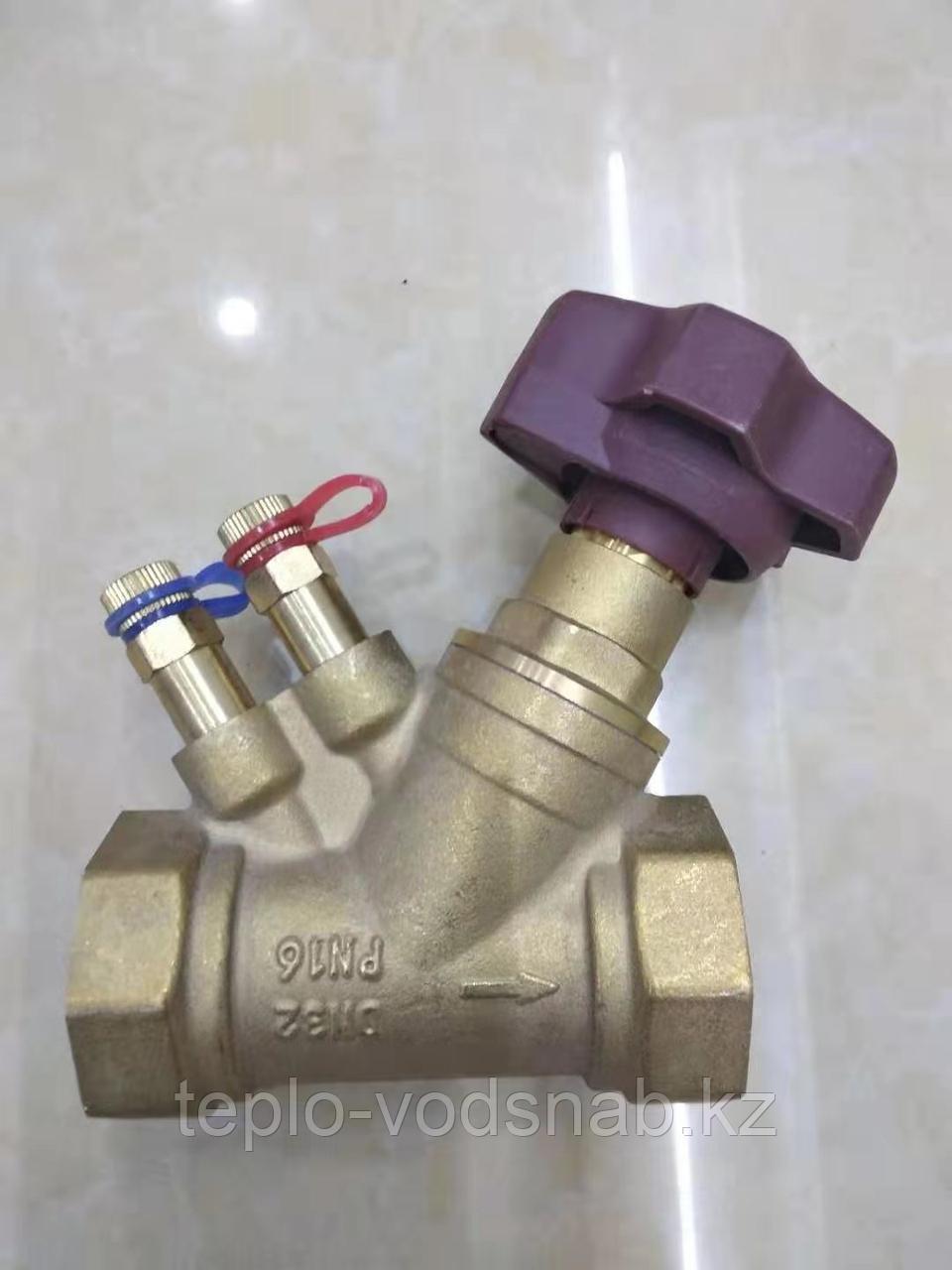 Клапан балансировочный Ду20 с измерительными ниппелями