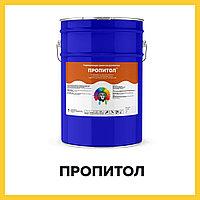 Упрочняющая пропитка для бетона и бетонных полов - ПРОПИТОЛ (Краскофф Про)