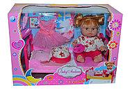 """Немного помятая!!! A550A """"Baby Ardana"""" кукла с кроваткой в комнате, одежда и аксессуары 29*40см"""