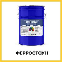 Двухкомпонентная полиуретановая глянцевая грунт-эмаль 3 в 1 для металла - ФЕРРОСТОУН (Краскофф Про)