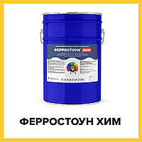 Антикоррозионная специальная химстойкая грунт-эмаль - ФЕРРОСТОУН ХИМ (Краскофф Про)