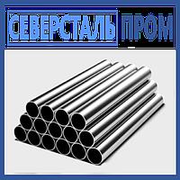 Нержавеющая труба 31 мм