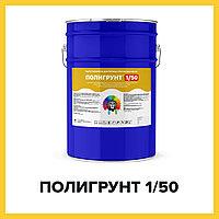 ПОЛИГРУНТ 1/50 (Краскофф Про) – полиуретановая грунт-пропитка (лак) для бетона и бетонных полов