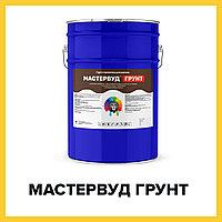 Грунт-пропитка для защиты деревянных поверхностей - МАСТЕРВУД ГРУНТ (Краскофф Про)