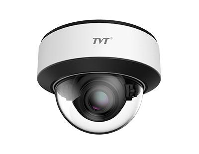 2 Мп IP камера с распознаванием лица TVT TD-9523A3-FR