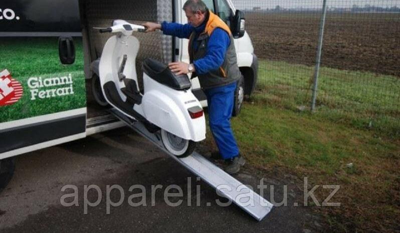 Алюминиевые аппарели 550 кг, 2,5 метра от производителя