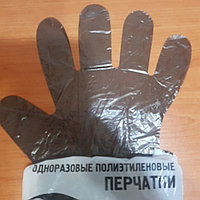 Перчатки одноразовые чёрные ПНД  размер М/L