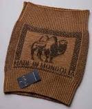 Пояс из шерсти верблюда. Монголия, фото 3