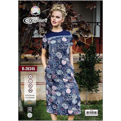 Платье женское, турецкой фирмы Cocoon. Ниже колена.