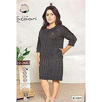Женское платье. Большие размеры. Турецкая фирма Cocoon.