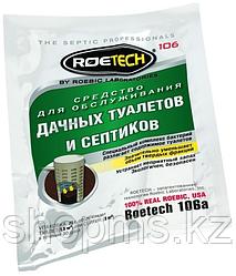 RoeTech 106A. Бактерии для септиков и выгребных ям. Пакет 75г Разлагает отходы в септиках и выгреб