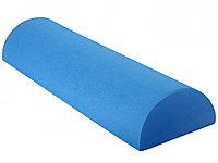 Полуцилиндр для фитнеса, йоги и пилатеса, 45 см, голубой