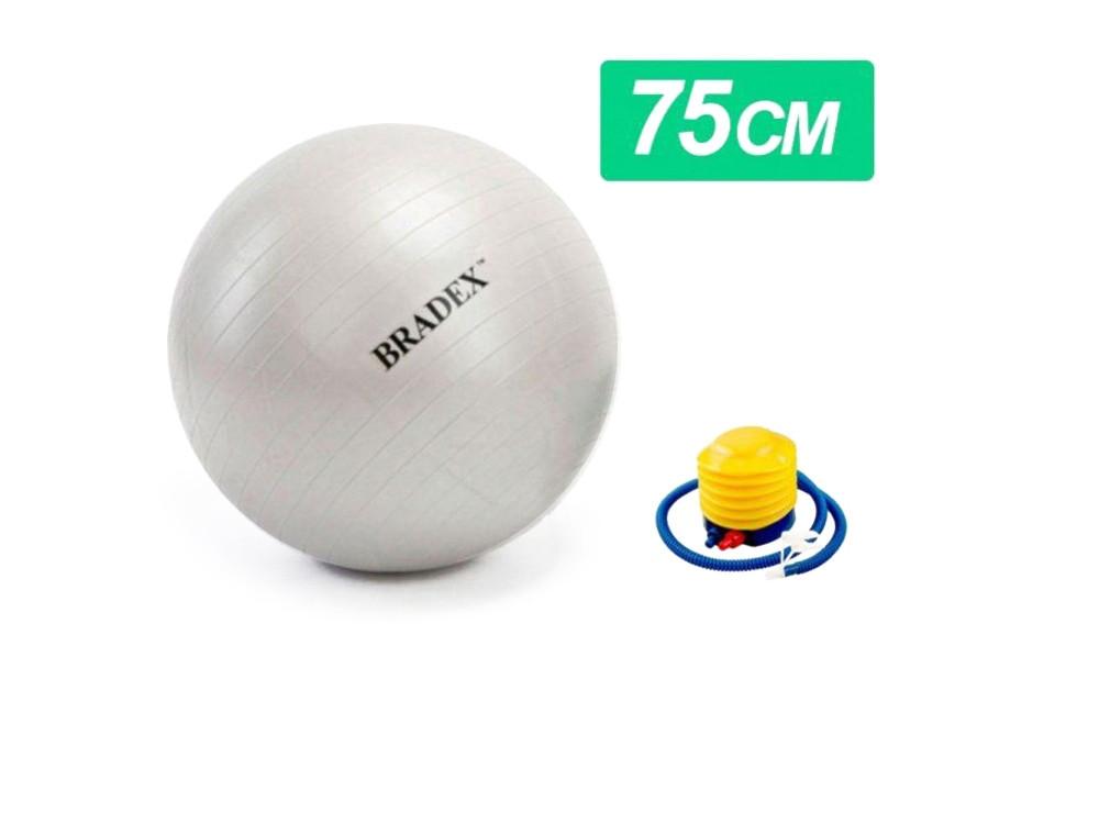 Мяч для фитнеса Fitball 75 с насосом, серебристый - фото 1